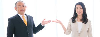 婚活経験のある男女の仲人による質の高いサポート