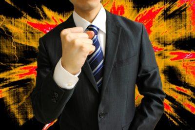 関東の男性がご入会!