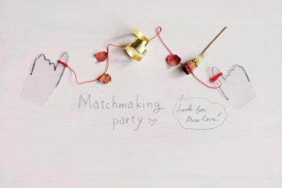 【若い世代がお集まり♡】《1年後にはご両親に結婚報告したい》男女集合パーティー