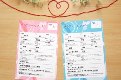 【30代女性限定♡】年上好きの《完全年下女性との出会い♡》~結婚前向き男女編~