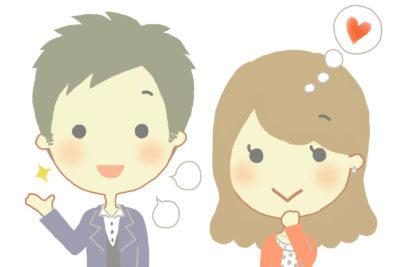 【新しい出会いがしたい♡】《初参加or入会半年以内》女性限定~真剣婚活編~