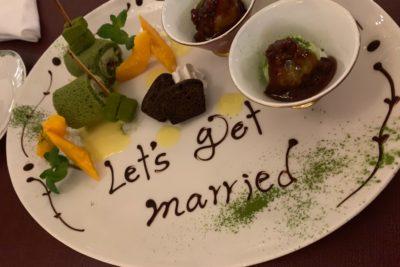 『成婚さん🍀いらっしゃ~い♥』