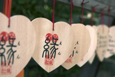 【短期決戦♡】夢のスピード婚へ《半年以内に結婚へ繋げたい》男女~真剣婚活編~