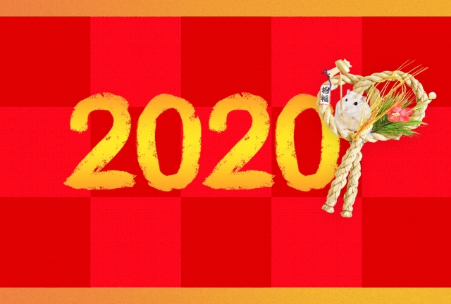 2020年🎍今年も成婚までとことんサポート🍀