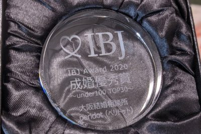 🍀IBJ Award 2020「成婚最優秀賞」いただきました👏👏👏