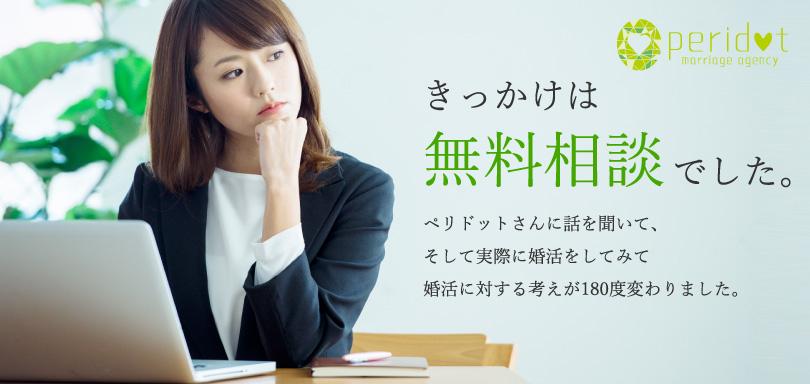 【🍀ペリドット新春福袋キャンペーン】~1月限定だよ