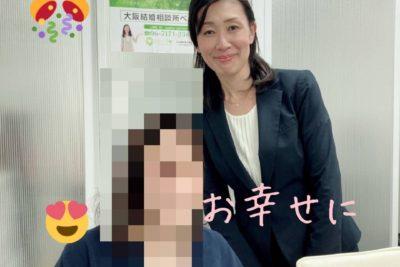 【成婚報告💕】40代女性ご成婚 粘り強く続けた結果!